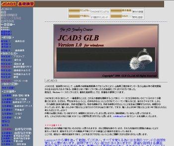 jcad6_1.jpg